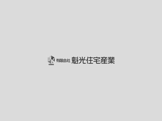 仁井田栄町売地