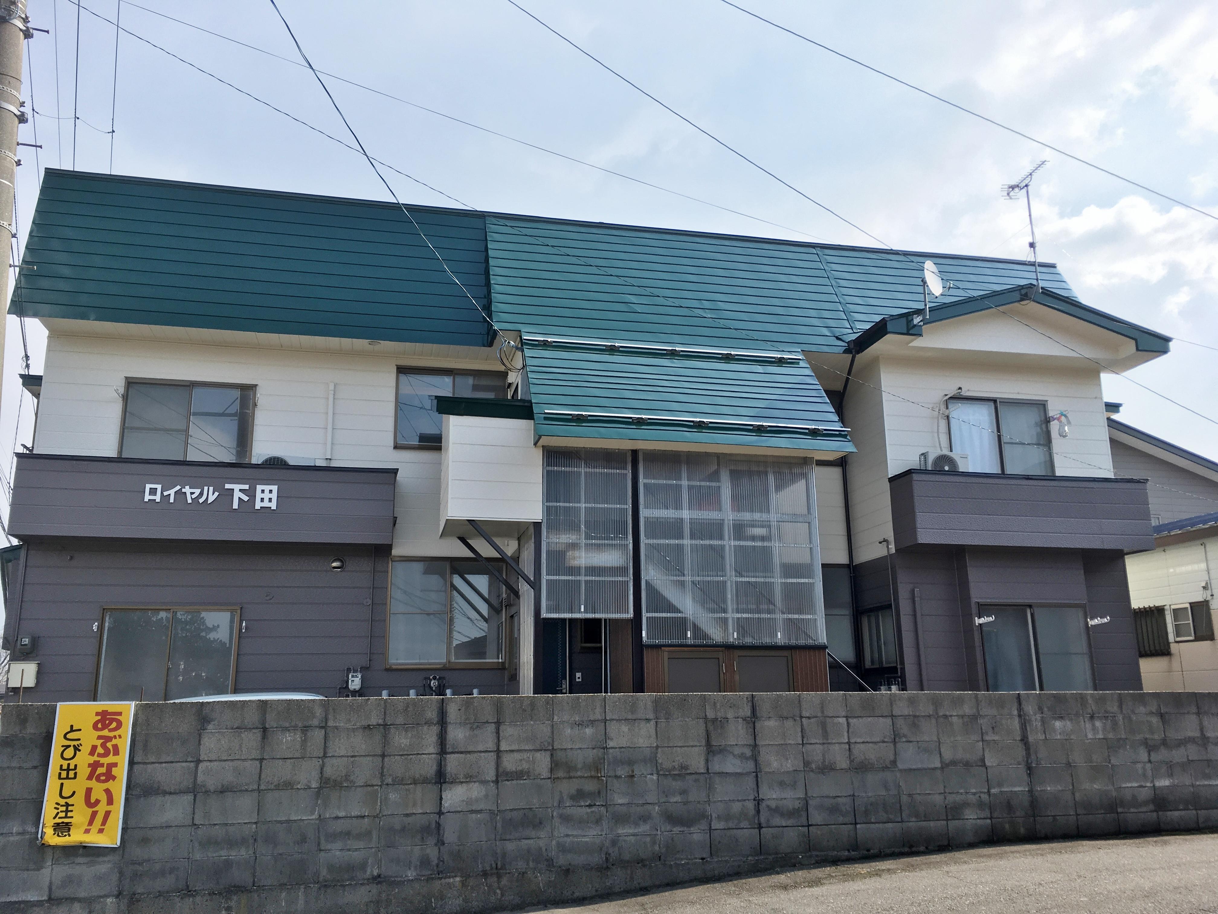 ロイヤル下田